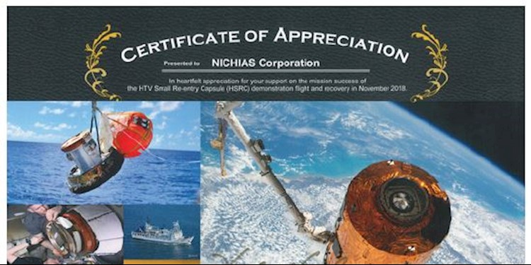 NICHIAS's thermal materials used in Space mission by JAXA